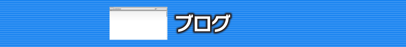 11/11(日) 亀谷サロンオフ会レポート ~ 前日は10万馬券! さらに当日は後半5レースで大盛り上がり!!