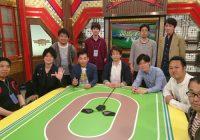 第1回 『競馬予想TV!』収録見学会レポート