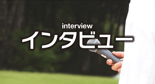 『競馬研究所2』で田端到さんと対談を行いました