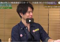netkeiba.comにて亀谷敬正の新番組『亀谷敬正の血統の教室』がスタートしました