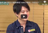 ジャパンCの注目血統を大公開!/『亀谷敬正の血統の教室』が更新されました