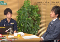NF天栄場長・木實谷雄太氏が、レース間隔や輸送への考え方、さらに期待の2歳馬を語る!/『亀谷敬正の血統の教室』が更新されました