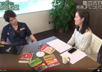 阪神JFの注目血統を大公開!/『亀谷敬正の血統の教室』が更新されました