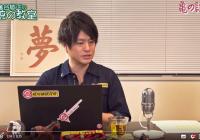 """新コーナー""""亀の説法""""がスタート!/『亀谷敬正の血統の教室』が更新されました"""