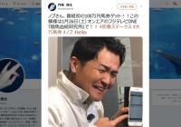 1/26(土)22:00~競馬血統研究所がOA! 番組初の100万馬券GET!!