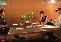 サンデーサイレンスが日本で成功した理由、その凄さとは?/『亀谷敬正の血統の教室』