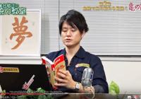 """""""亀の説法"""" 血統的に芝1200mが美味しい理由/『亀谷敬正の血統の教室』"""