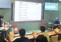 田端到と亀谷敬正のローカル攻略塾&先週末(7/6~7/7)の亀谷サロンレポートが公開されました