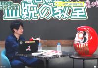 メジロ牝系のダート→芝替わりは血統的に大チャンス! /『亀谷敬正の血統の教室』