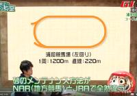血を育むのは人! 狙える血統は? 浦和開催のJBC攻略について/『亀谷敬正の血統の教室』