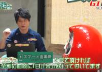 ダノンファンタジー、カレンブーケドールなど秋華賞有力馬ジャッジ! /『亀谷敬正の血統の教室』