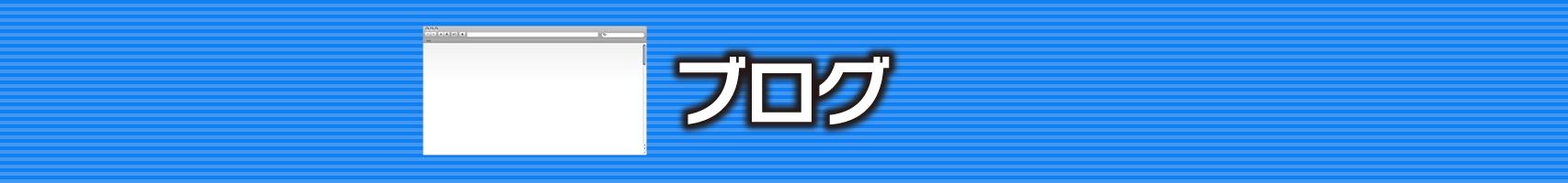 7/21(土)の福島芝・トニービン祭りをスマート出馬表で確認してみた!/スタッフのつぶやき