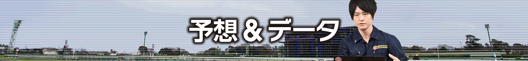 ターコイズS/過去の好走馬4ライン小系統&3代内種牡馬
