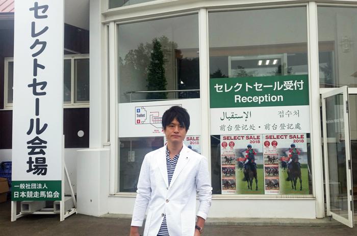 シンプル西野のセレクトセール2018レポート/1日目