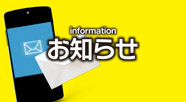 亀谷プロジェクトスタッフ(Webディレクター&データ入力スタッフ)募集のお知らせ