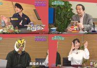 亀谷敬正×吉冨隆安×さくまみお×馬場虎太郎による有馬記念検討会/『亀谷敬正の血統の教室』が更新されました