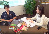 ホープフルSの注目血統を大公開!/『亀谷敬正の血統の教室』が更新されました
