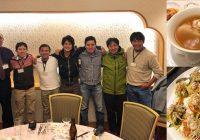 亀谷サロンで開催された第1回亀飯のレポートが公開されました!