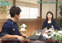 3月3日(日)の小倉芝ダンチヒ祭りの真相、ダンチヒ系の狙い方とは?/『亀谷敬正の血統の教室』
