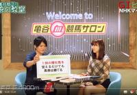 NHKマイルCは『1頭の種牡馬を覚えるだけで馬券は勝てる』典型的なレース/『亀谷敬正の血統の教室』