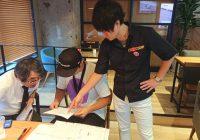 リアルサロンに藤代三郎さんが来場! 先週末(6/8~6/9)の亀谷サロンレポートが公開されました