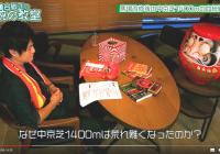視聴者の質問にお答えします! 『馬場改修後の中京芝1400mが荒れない理由は?』 /『亀谷敬正の血統の教室』