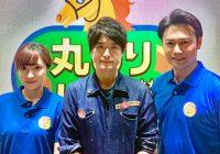 亀谷敬正が毎週出演! 新番組『競馬予想 丸のりパラビ!』が9月28日(土)スタート!