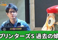 スプリンターズS傾向分析 ~ サンデーの血を持つことがマイナスになるレース! /『亀谷敬正の血統の教室』