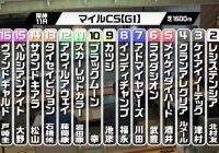 『競馬予想 丸のりパラビ!』マイルチャンピオンシップ編が配信開始!