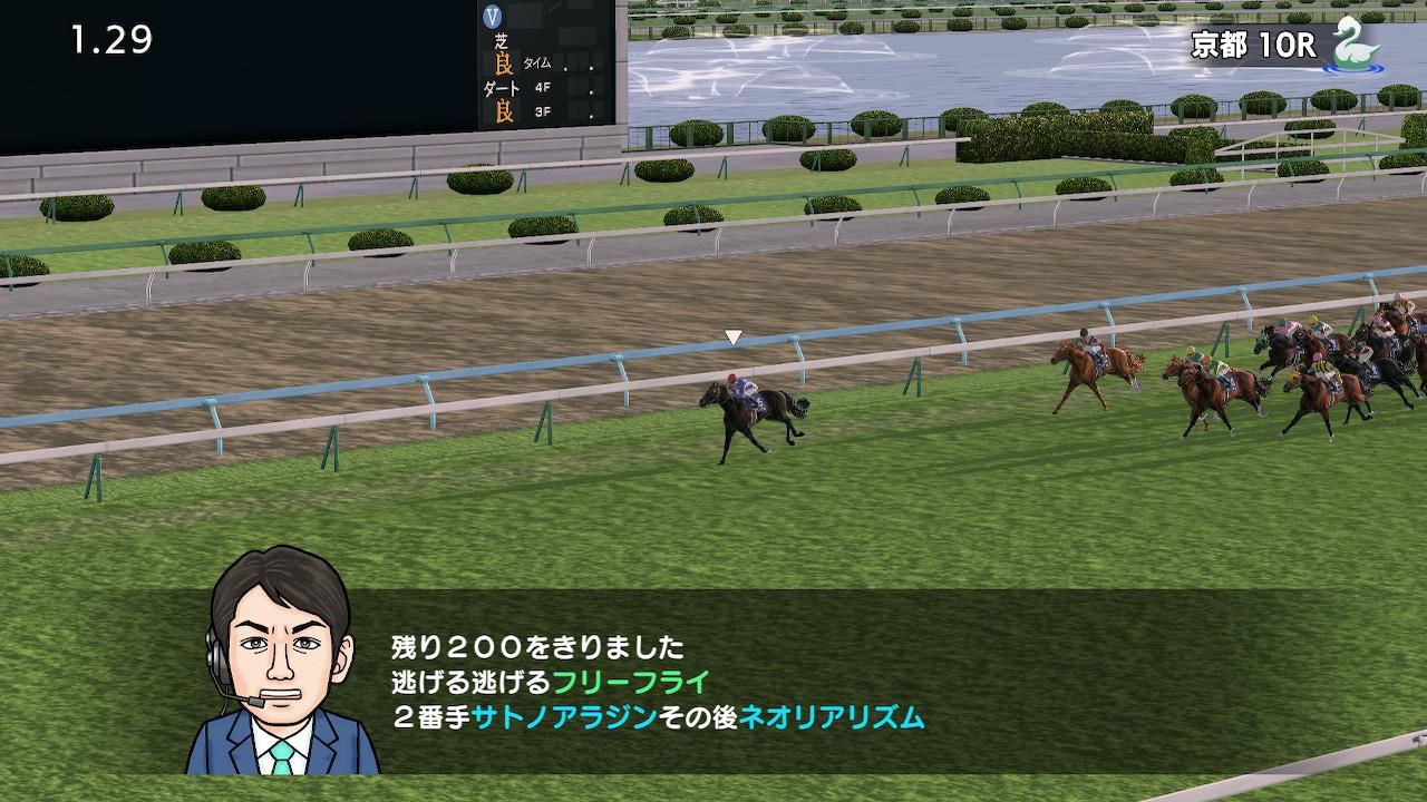 以降はほぼ無双状態でレースを片っ端から勝利。やっぱりスピードがある馬は育てていて楽しいです。