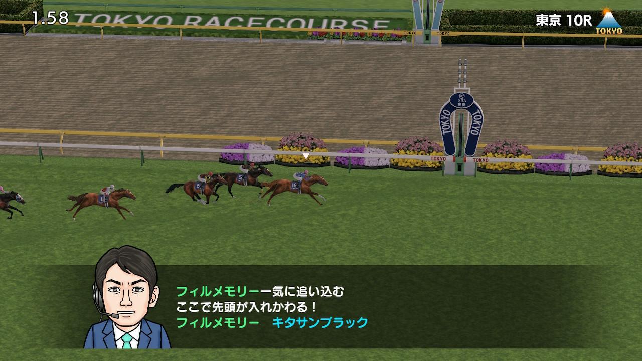 仕方がないので、スプリンターズS、天皇賞(秋)、マイルCSと短距離馬のローテーションを歩みます。