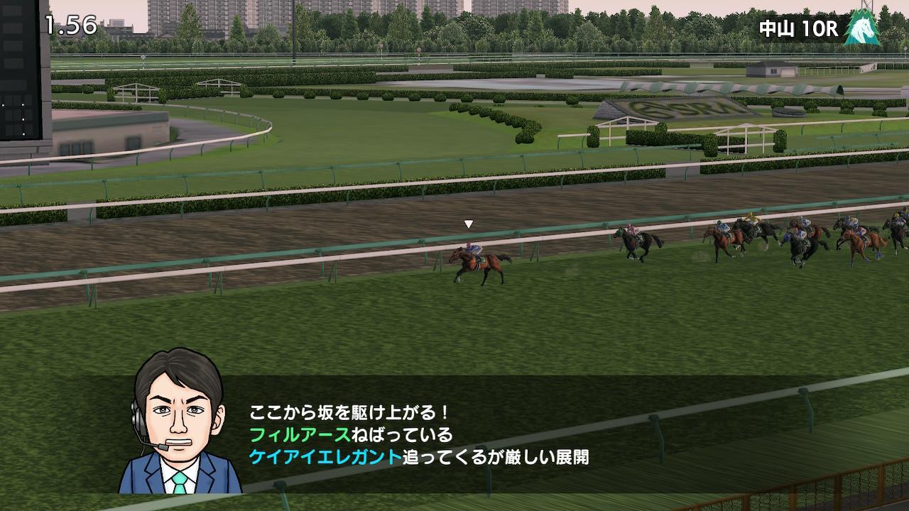 1頭目の長距離馬のほうは中山金杯を楽勝です。