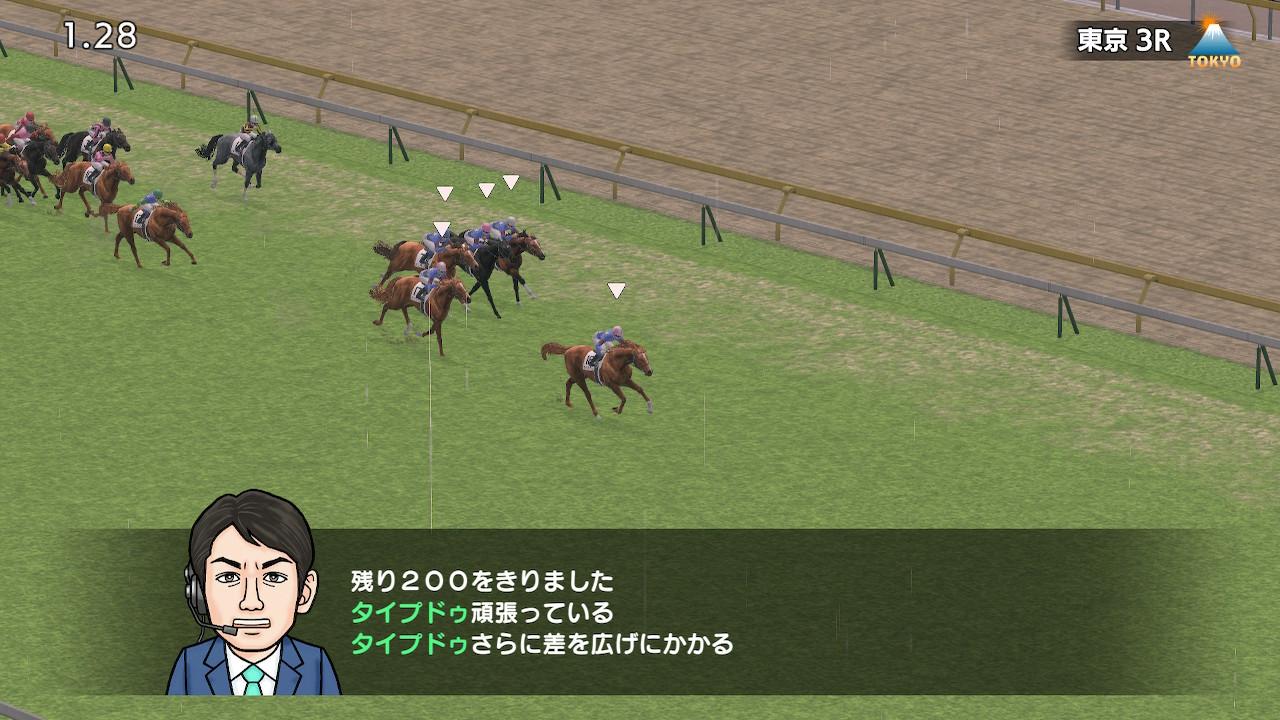 レースでは直線に入ると5頭が揃って抜け出し、そのまま先団を固めてゴールイン。
