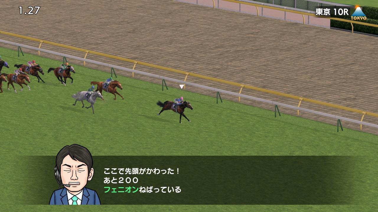 仕方なく安田記念に進みましたが、ここでもやはり普通の勝利。