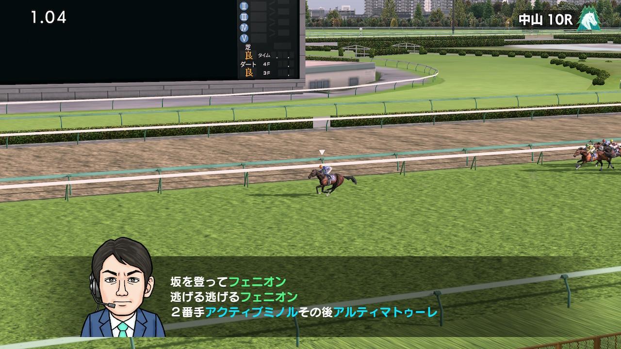 あと少しで大差勝ち! ……なんですが、それ以降も出たのは10馬身差ばかり。あと一歩が届きません。